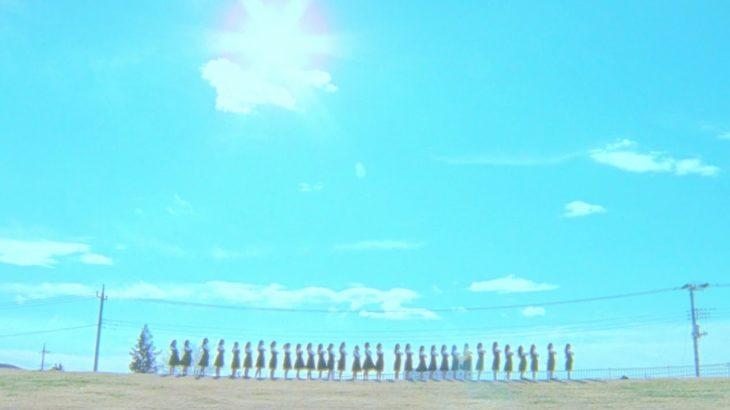 欅坂46を知る ひらがな編 ひらがなけやき消滅 新生日向坂46