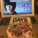 欅坂46を知る GIRLS LOCKS!編 DAYS4 平手友梨奈 撮り下ろし