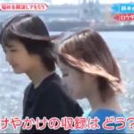 欅坂46を知る 鈴本美愉&藤吉夏鈴のペアロケ
