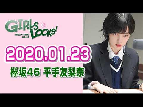 欅坂46を知る 平手友梨奈、グループ脱退を発表!